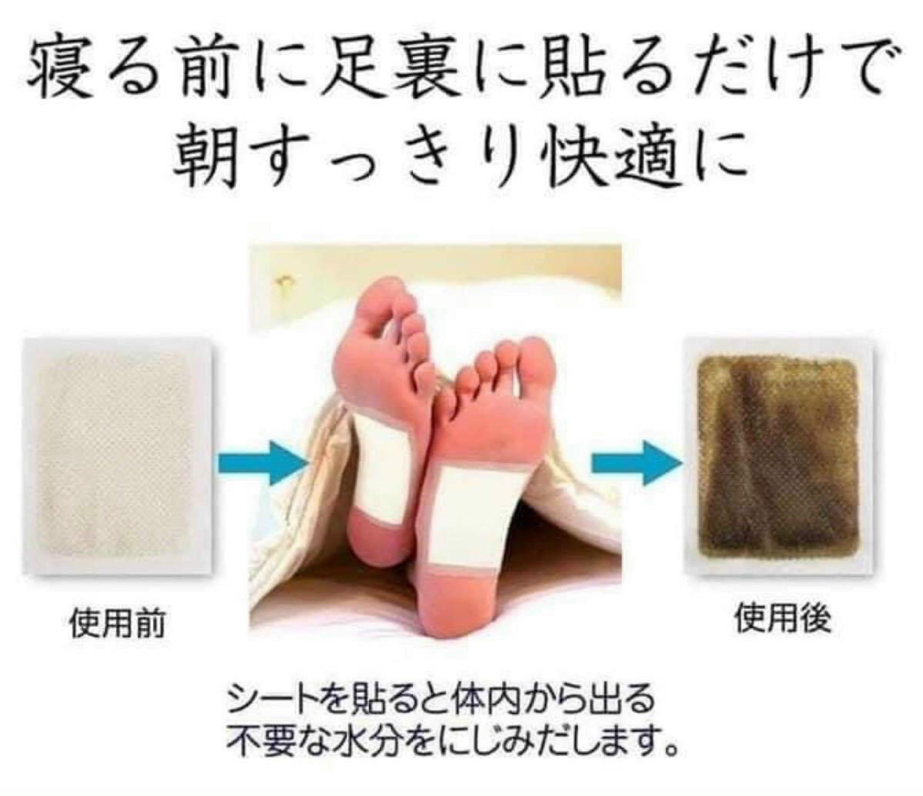 MIẾNG DÁN CHÂN THẢI ĐỘC TỐ TO-PLAN NATURAL FOOT SHEETS (Nhật)